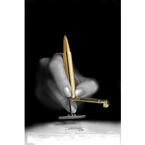 Olovka-štambilj Goldring Grandomatic, 24 karata pozlata, otisak 35x9 mm